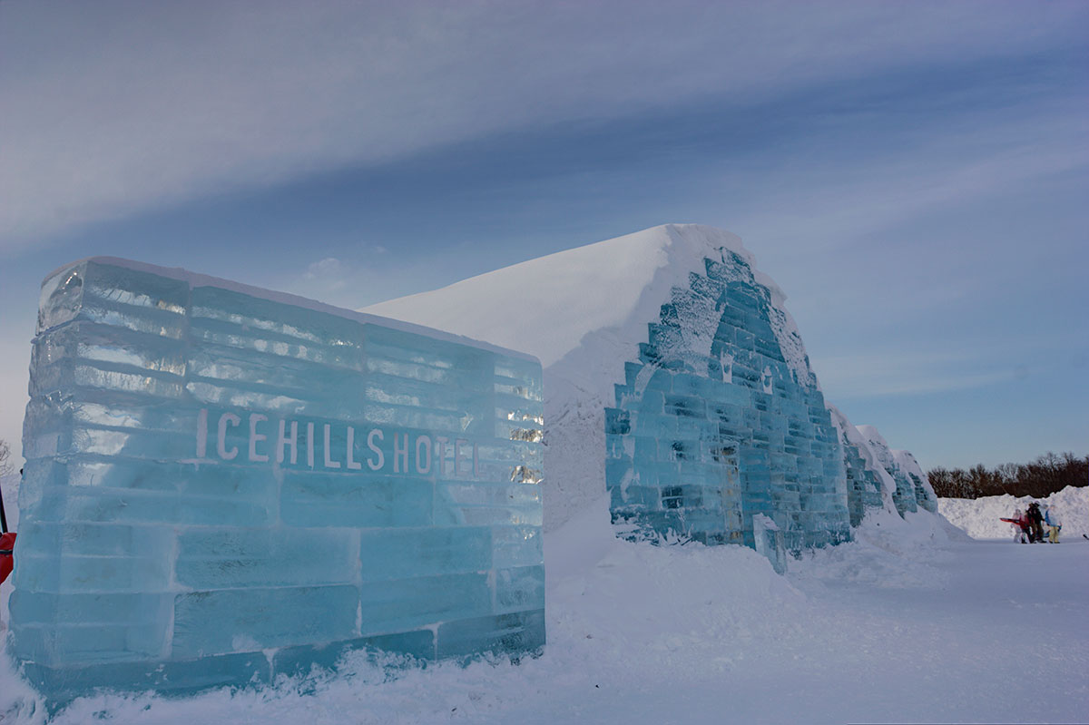 ice_hills_2